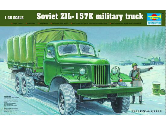 Trumpeter  01003 1/35 ZIL-157K Military