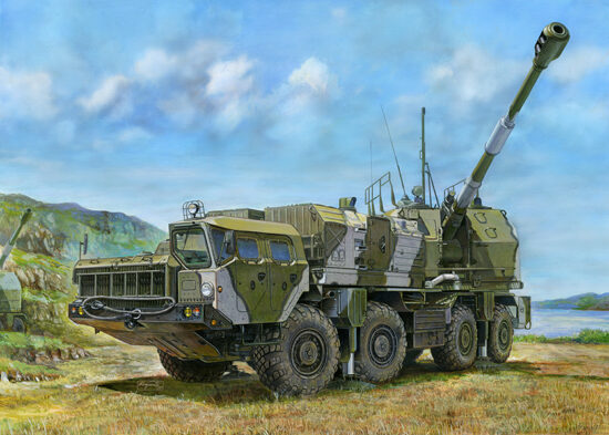 Trumpeter  01036 1/35 A222 Kanone