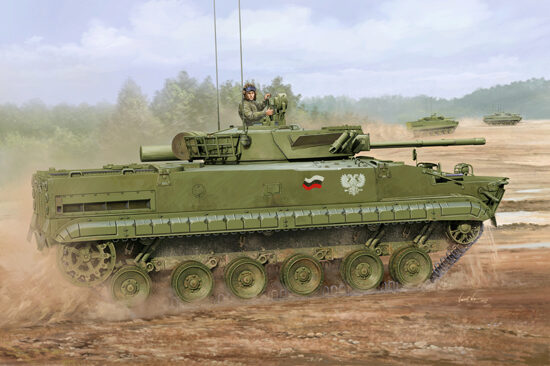 Trumpeter  01529 1/35 BMP-3F IFV