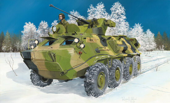 Trumpeter  01545 1/35 BTR-60PB Upgraded