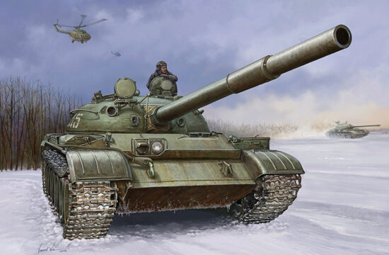 Trumpeter 01546 1/35 T-62, 1960
