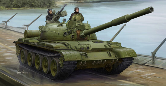 Trumpeter  01552 1/35 T-62, 1975