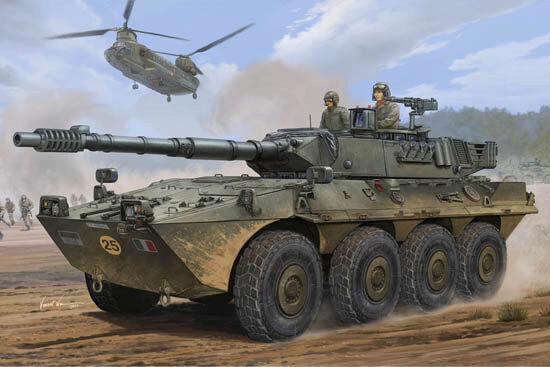 Trumpeter  01562 1/35 B1 Centauro (First Batch