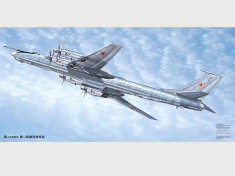 Trumpeter 01609 Tupolev Tu-142 MR Bear-J