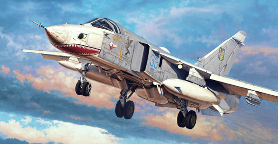 Trumpeter  01672 1/72 SU-24 MR Fencer E