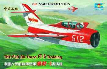 Trumpeter 02203 Chengdu FT-5 Trainer