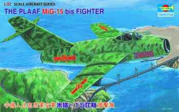 Trumpeter  02204 1/32 PLA Airforce MIG -15 bis Fighter