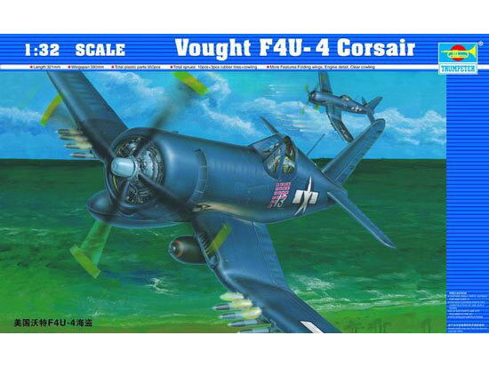 Trumpeter 02222 Vought F4U-4 Corsair