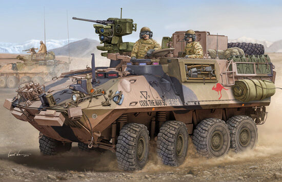 Trumpeter  05535 1/35 ASLAV PC Phase 3