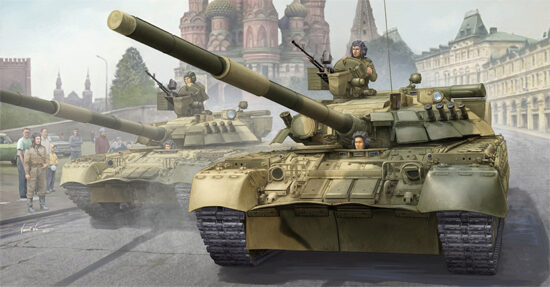 Trumpeter 09527 Russian T-80UD MBT