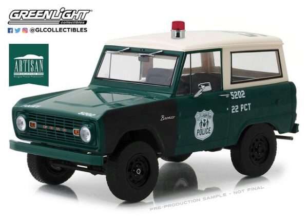 Greenlight 19036 1967 Ford Bronco  NYPD