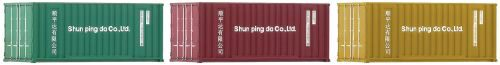 Roco 05217 3-tlg. Set 20ft. Container